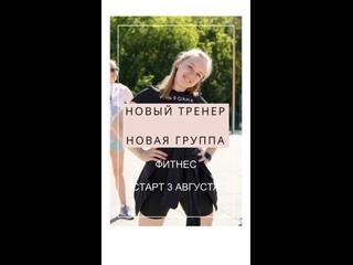 YOU CAN Студия танца и фитнеса Екатеринбург kullanıcısından video