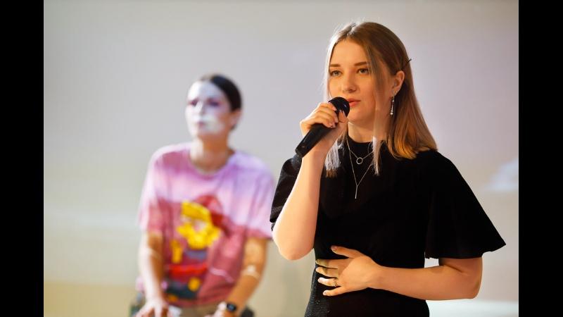 Анастасия Говорова Someone like you Adele Cover