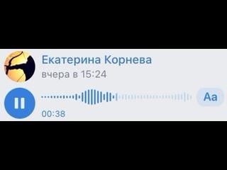 Video by Lera Mudrovskaya