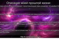 photo from album of Aleksey Aleksandrovich №3