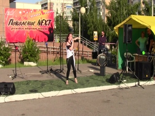 Фестиваль НЕКСТ 6 часть