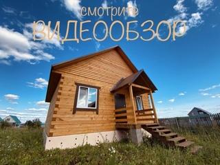 В продаже дом с баней рядом с центром Иглино! №2437