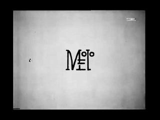 Фламандская Школа - Меф (Official Video, 2021)
