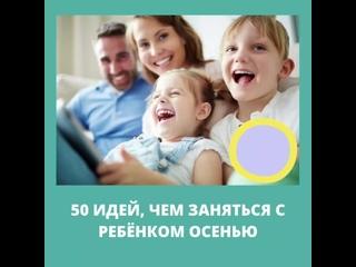 ПРАВИЛА СЕМЬИ.mp4