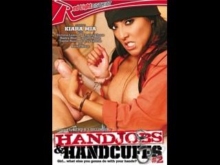 Handjobs  Handcuffs #2 CD1 (2012)