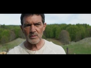 Черная бабочка — Русский трейлер (2017)