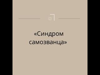 Video von Искусство взросления | Анна Климовская