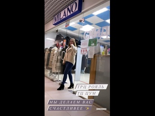 Видео от Butik Milano