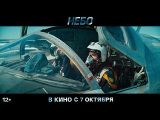 Видео от Витебск  PRO