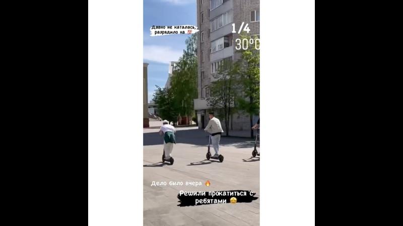 Видео от Айты Жирковой