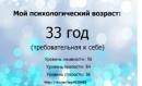 Виктория Меерович фотография #42