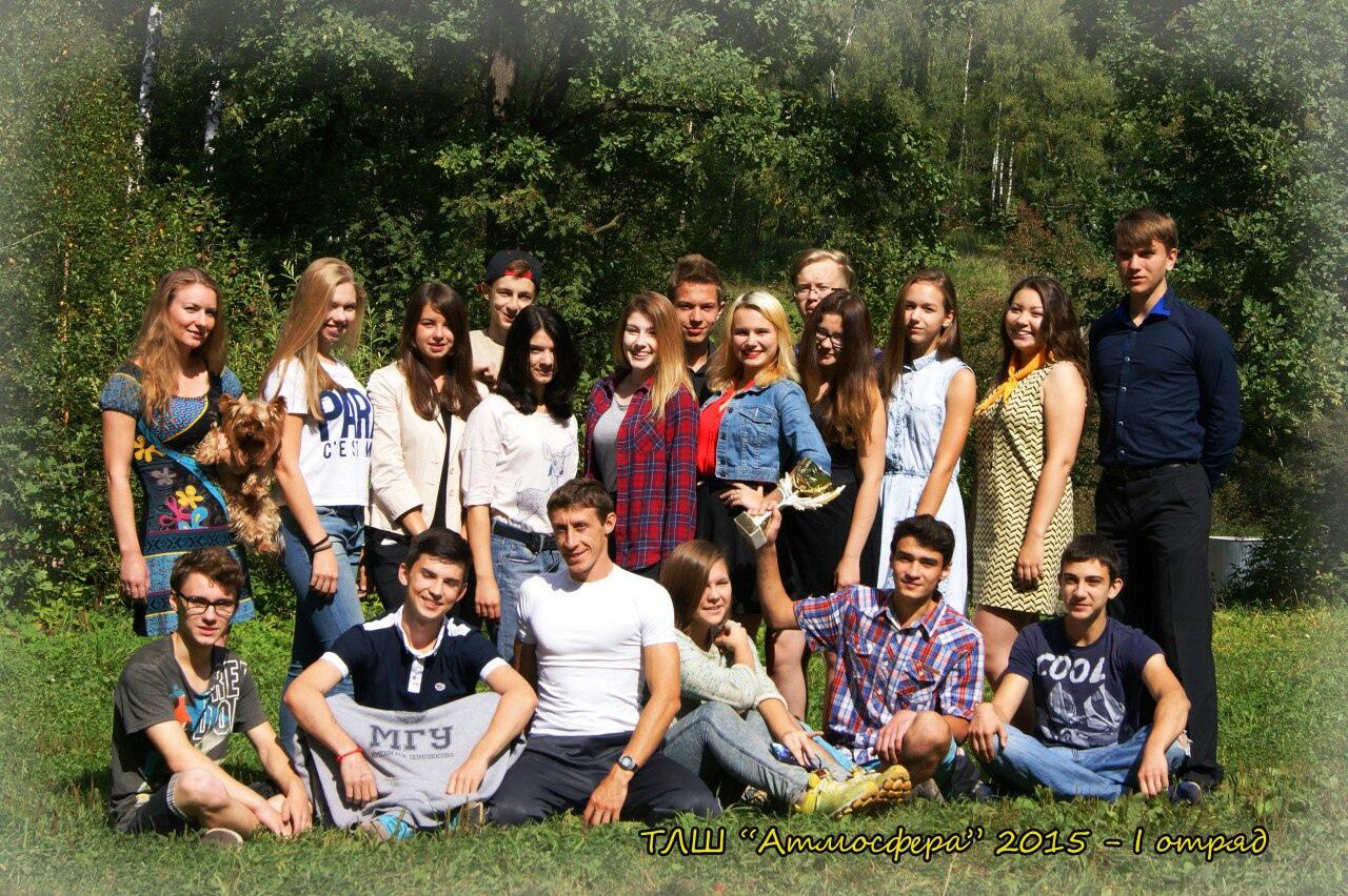фото из альбома Олега Мирного №11