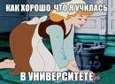 Подкладышева Лиза   Москва   10