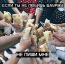 Атакишияев Решад   Одесса   45