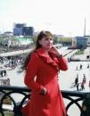 Фотоальбом Земфиры Назмиевой