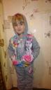Елена Канева, 30 лет, Бакур, Россия