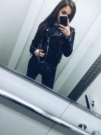Елизавета Александрова фото №24