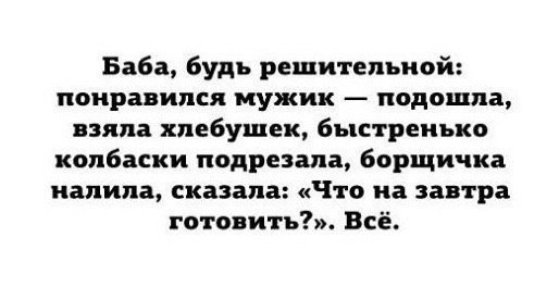 photo from album of Dmitriy Bragin №15