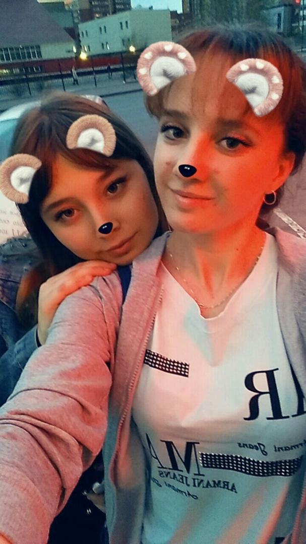 фото из альбома Елены Хоревко №2