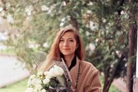 Анастасия Демчук