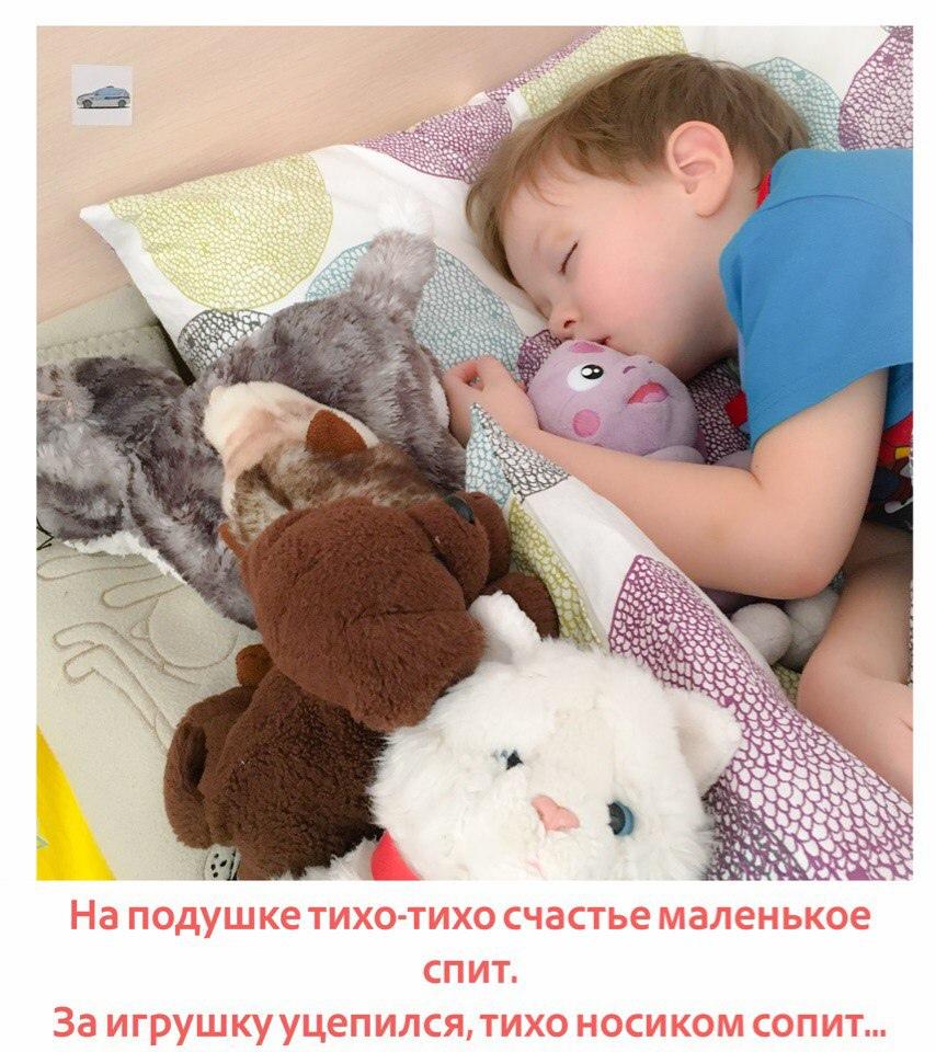 фото из альбома Яны Жаровой №15