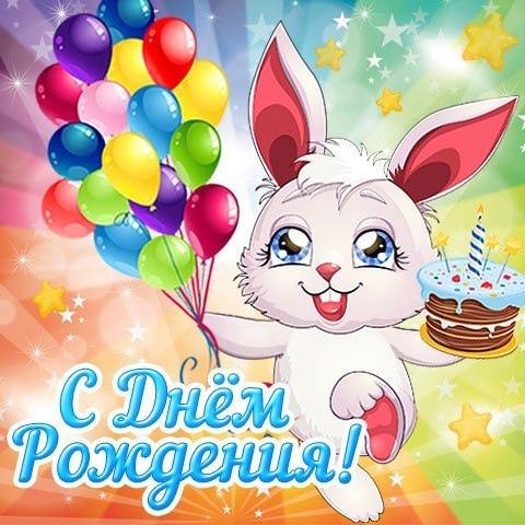 Сегодня День рождения отмечают:Александр Ефимов ([...