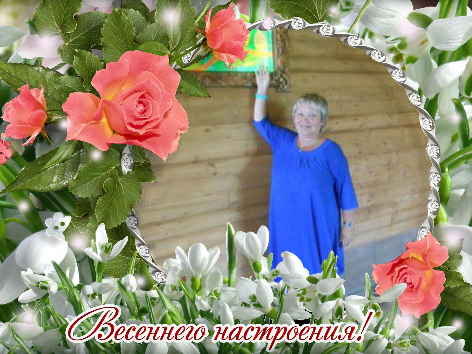 Любовь, 60, Osinniki