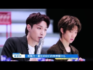 190110 ZHANG YIXING 张艺兴 — «IDOL PRODUCER»  s02 preview 2