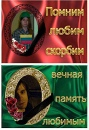 Фотоальбом Кирилла Аркадова