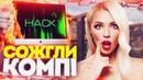 Боробов Егор   Курган   35