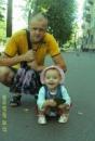 Игорь Иванов, Великие Луки, Россия
