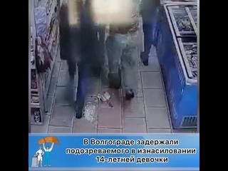 Видео от Артёма Морозова