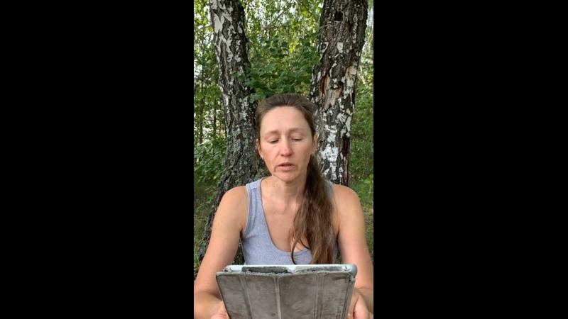 Видео от Ольги Тумановой