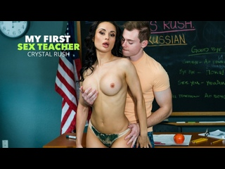 Crystal Rush (All Sex Porn Blowjob Russian Milf Teen Big Tits Ass Brunette Stepmom Doggy Teacher School Facial порно секс мамки