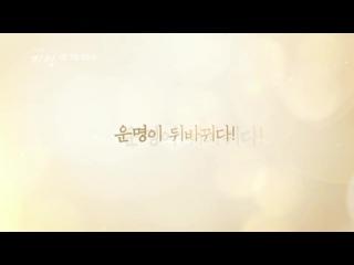 "180326 EXO Kai @ ""The Miracle We Met"" EP 01 Trailer"