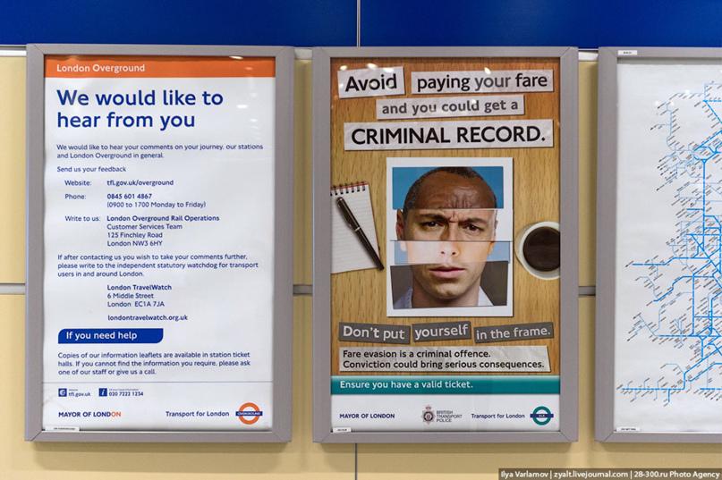 Как работает лондонское метро, изображение №13