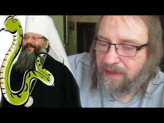 Митрополит Кирилл (Наконечный) украл антиминс и остановил службу в  монастыре! Казанская область. (720p)
