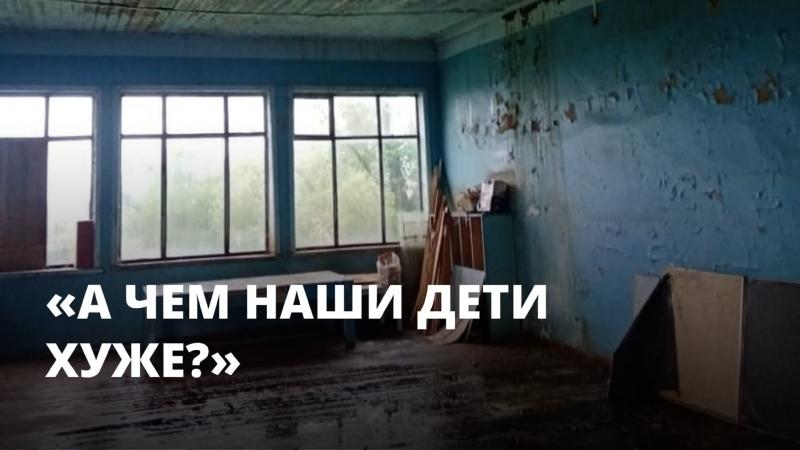 А чем наши дети хуже Следственный комитет проверит детский сад в саратовском селе