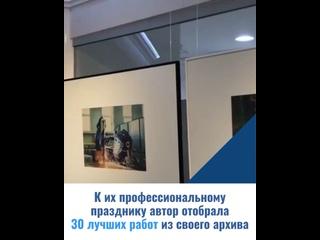 💙 Фотовыставку о буднях газовиков открыли в Югорск...