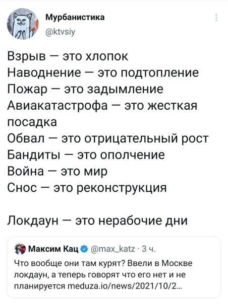 Дмитрий Песков заявил, что ограничение работы рест...