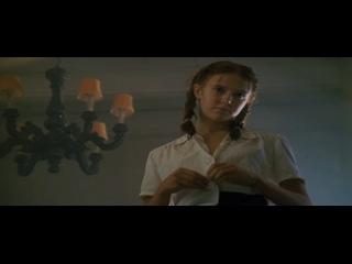 Лолита FULL HD 1080p (Lolita 1997)