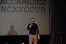 Андрей Сумин, 40 лет, Воронеж, Россия