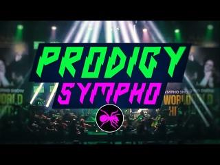 Prodigy Симфонический Оркестр - No Good - Vodoo People | Prime Orchestra
