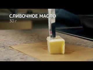 намазка на хлеб