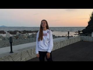 Видео от Дарьи Фабриковой