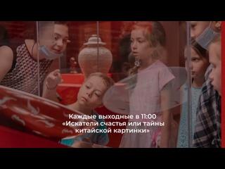 Video by Центр Эрмитаж-Казань
