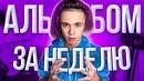 Логинов Игорь   Санкт-Петербург   24