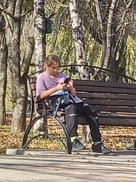 Ищу её,была в парке днем Анон,админу пирожок...