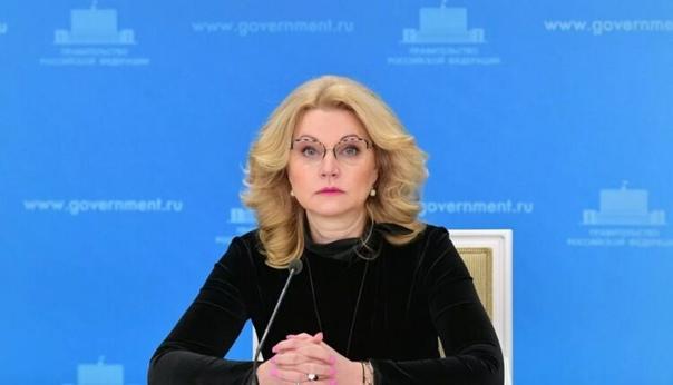 Вице-премьер Голикова хочет вновь объявить в Росси...