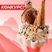 Кафе «OmNomNom» - Вконтакте